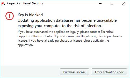 kaspersky antivirus key 2020