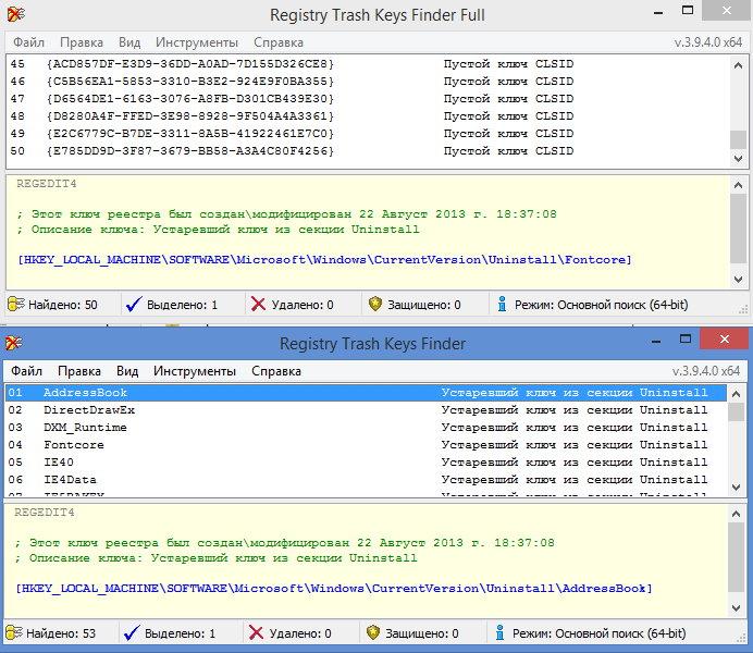 Registry trash keys finder 3.9 2.0 full version download