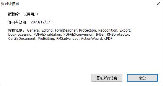 Foxit PhantomPDF Business / Standard 8 3 2 25013 + Portable