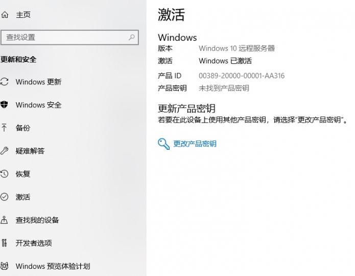 ServerRdsh.thumb.jpg.59e76277286d391ed21580c2dfa11613.jpg