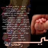 aymanezat