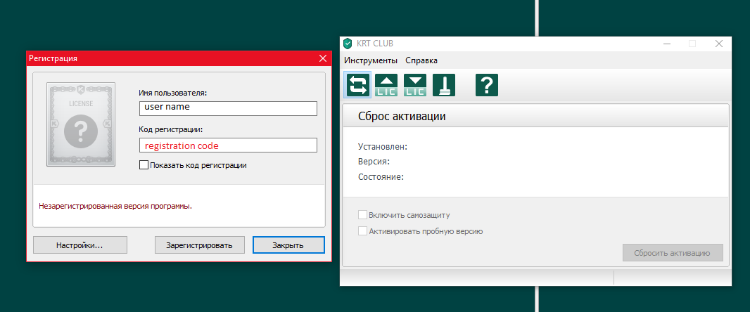 KASPERSKY 2019 [MEDICINE-DISCUSSION-KNOWLEDGE BASE INFO