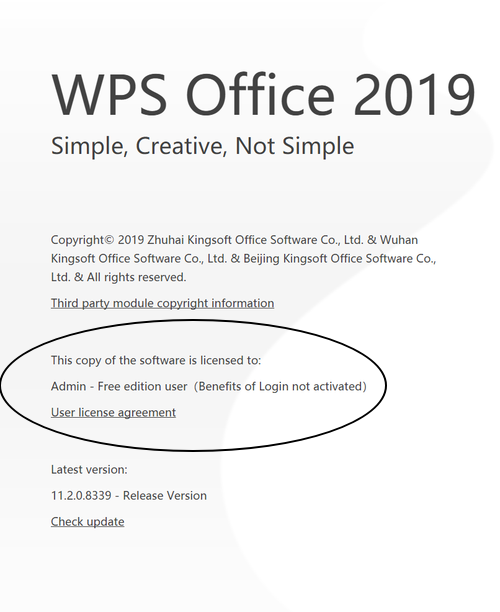 WPS Office 2019 11 2 0 8339 - Software Updates - nsane forums